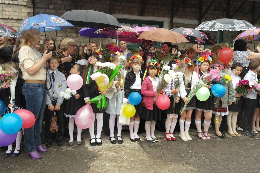 Для школьников Красноармейска и Димитрова прозвенел последний звонок (фото) - фото 4