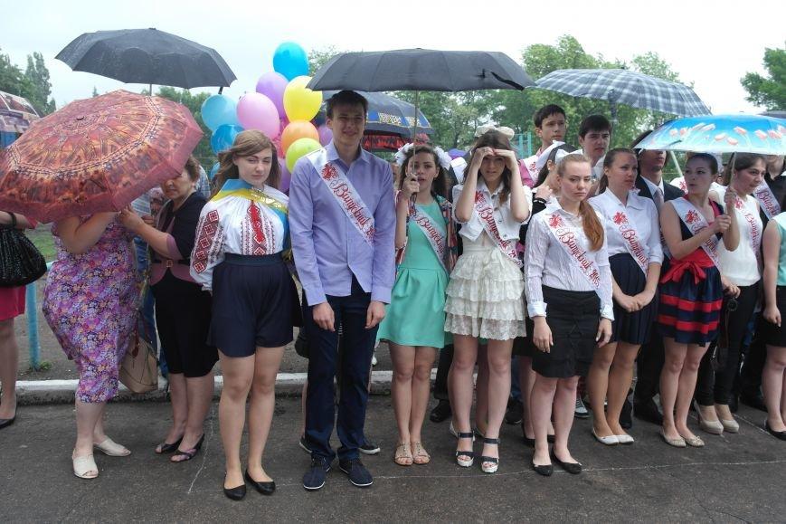 Для школьников Красноармейска и Димитрова прозвенел последний звонок (фото) - фото 14