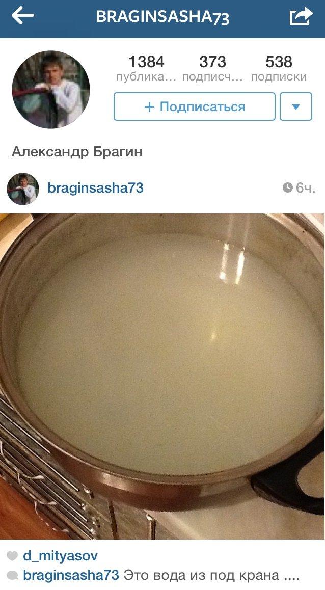 Что с водой в Ульяновске? (фото) - фото 1