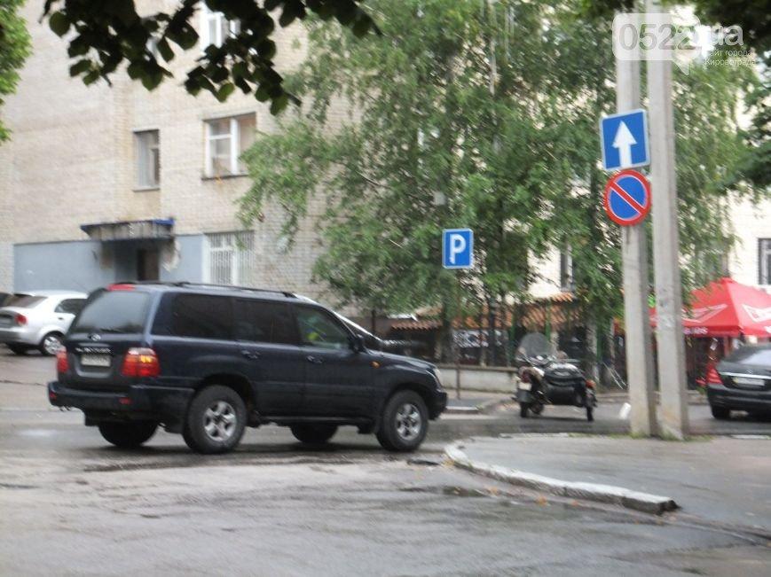 Вчера в Кировограде столкнулись две иномарки (фото) - фото 3