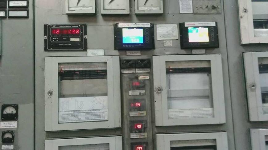 Луганская ТЭС под обстрелами боевиков вырабатывает 200 МВт (ФОТО), фото-3