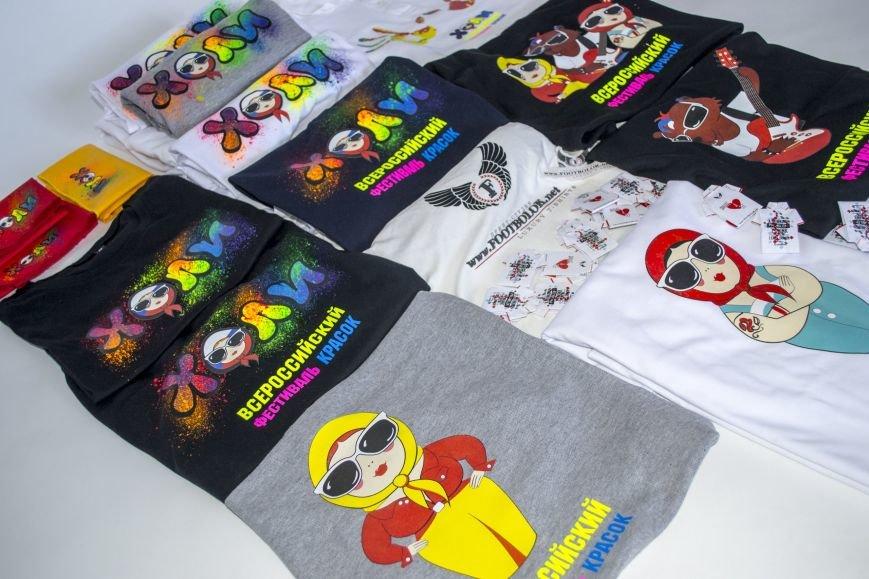 Печать на футболках - новый уровень (фото) - фото 1