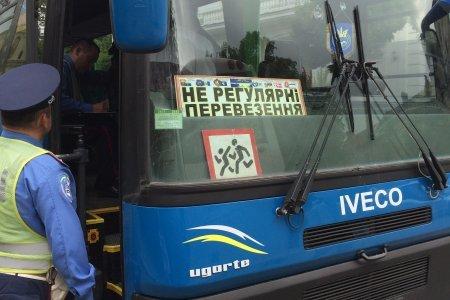 У Львові на перевізників організованих груп дітей здійснили рейд (ФОТО) (фото) - фото 1