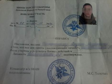 В Молдове задержали «Академика» из террористической группировки «ДНР» «Сомали» (фото) - фото 4