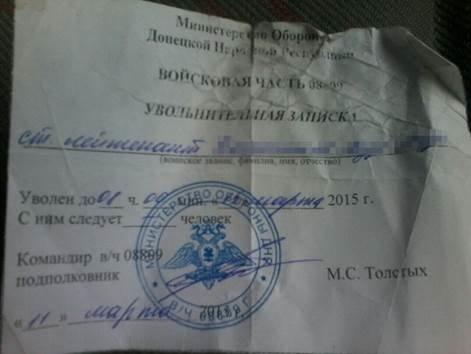 В Молдове задержали «Академика» из террористической группировки «ДНР» «Сомали» (фото) - фото 3