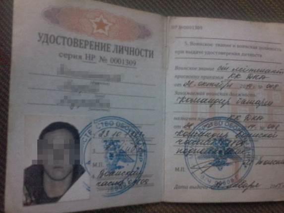 В Молдове задержали «Академика» из террористической группировки «ДНР» «Сомали» (фото) - фото 2