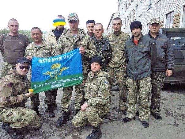 Одесситы в интернете собирают деньги на тепловизор «киборгам» (ФОТО) (фото) - фото 1