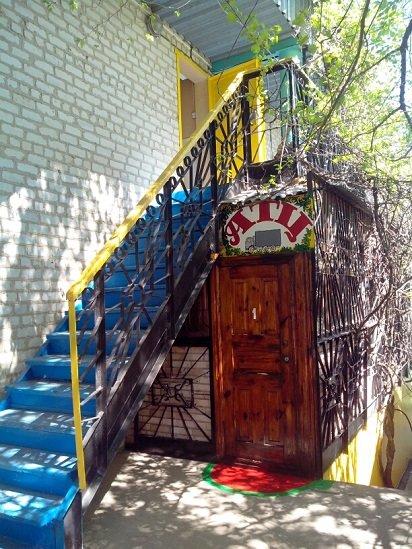 Авдеевский коксохим направил почти 4 миллиона гривен на оздоровление своих заводчан (ФОТО), фото-3