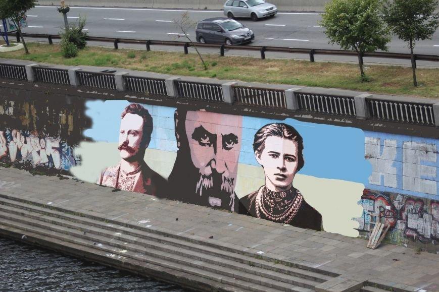 На Набережной появятся огромные портреты Украинки и Франко (ФОТО) (фото) - фото 1