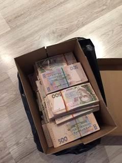 На Днепропетровщине налоговик попался на взятке в 2,2  миллиона гривен (фото) - фото 1
