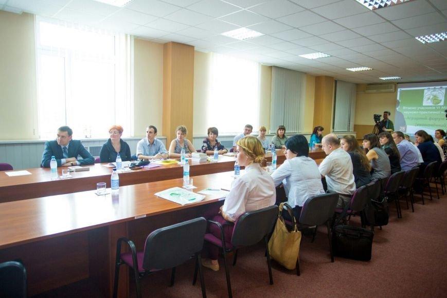 В Сумському НАУ проходить міжнародна конференція «Аграрний форум» (фото) - фото 1