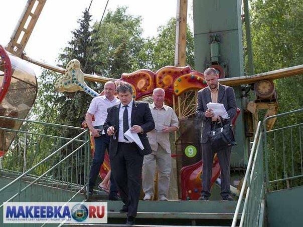 В Макеевке стартует народная стройка: место встречи - «Северный» парк (фото) - фото 1
