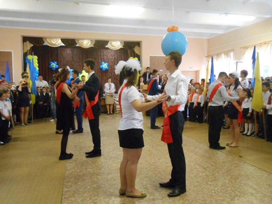 Как в Днепродзержинске отметили праздник последнего звонка (фото) - фото 11