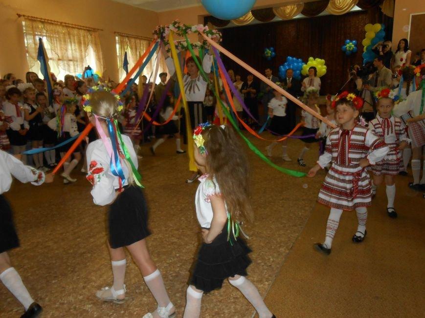 Как в Днепродзержинске отметили праздник последнего звонка (фото) - фото 3