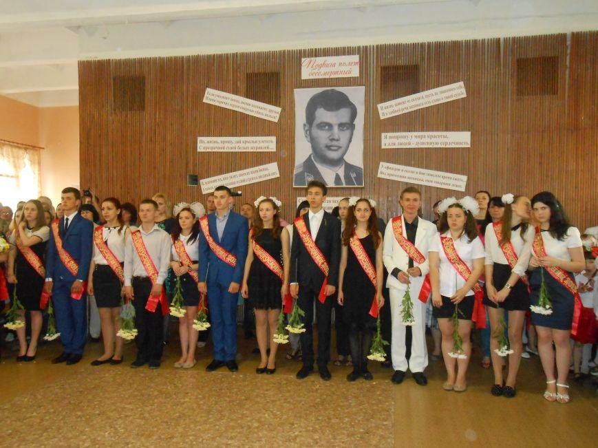 Как в Днепродзержинске отметили праздник последнего звонка (фото) - фото 7