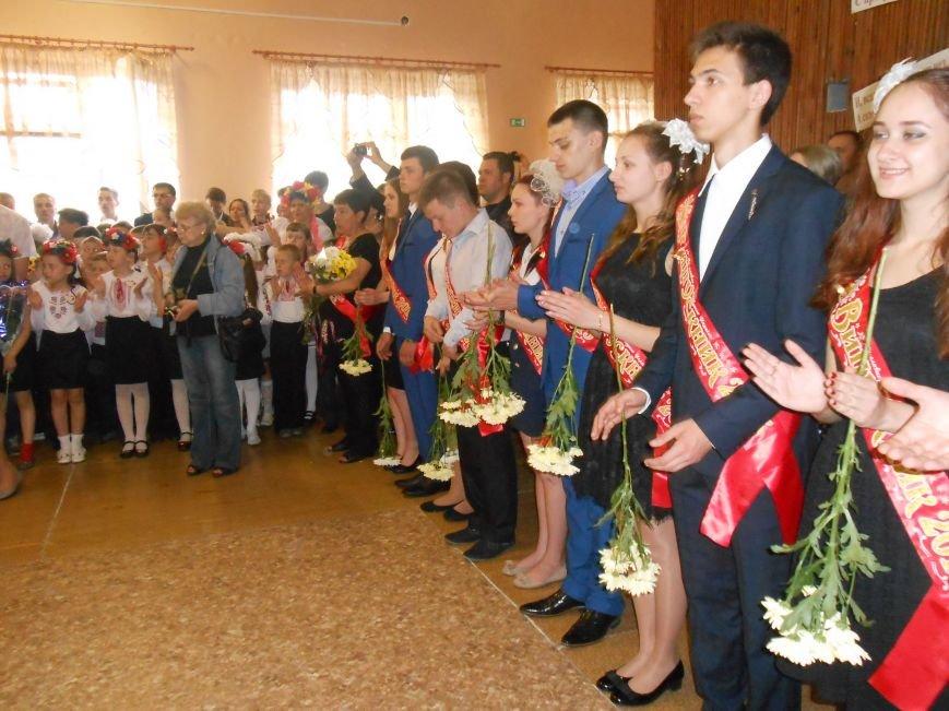 Как в Днепродзержинске отметили праздник последнего звонка (фото) - фото 2