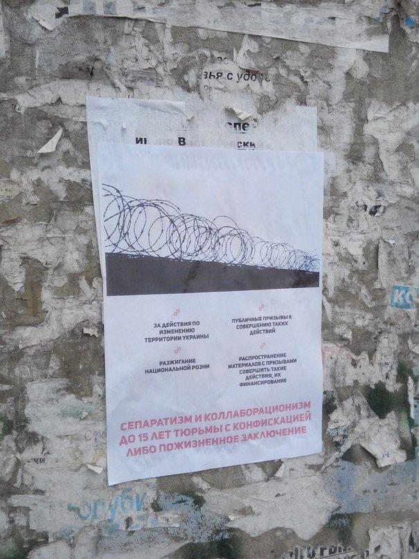 В Мариуполе предупреждают о каре за сепаратизм (ФОТО) (фото) - фото 1