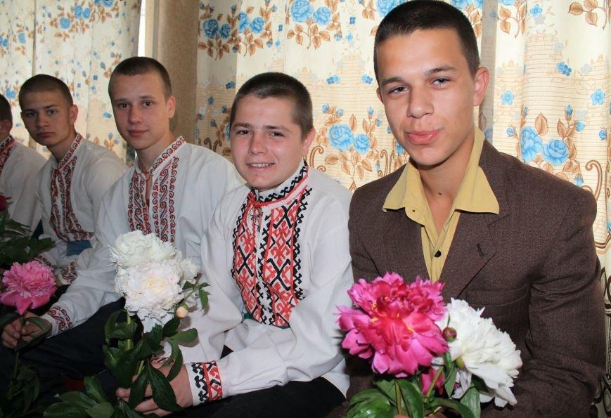 Сегодня в Кременчугской воспитательной колонии состоялся Праздник последнего звонка (ФОТО), фото-2