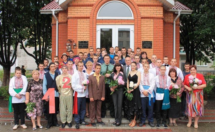 Сегодня в Кременчугской воспитательной колонии состоялся Праздник последнего звонка (ФОТО), фото-6
