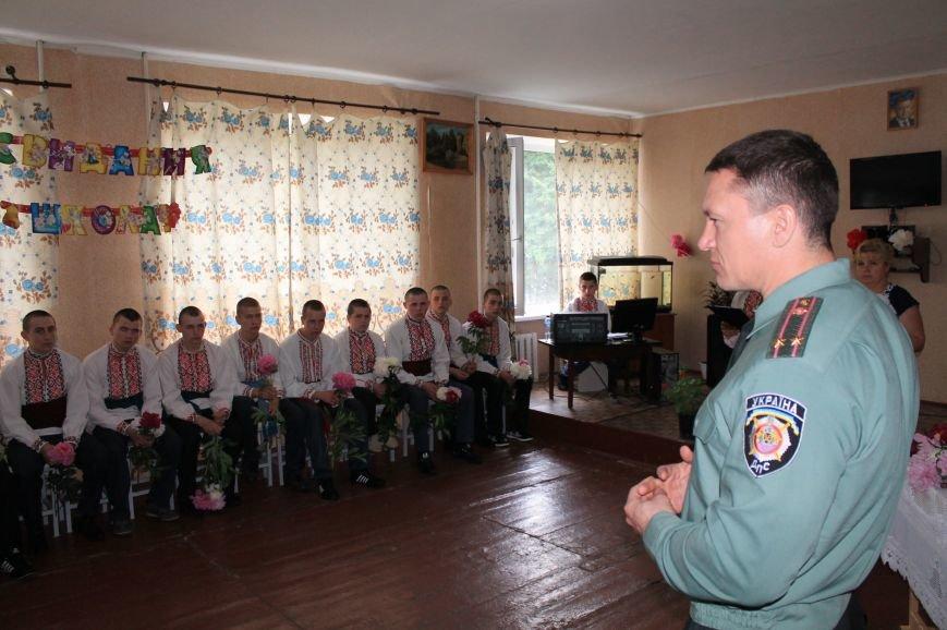 Сегодня в Кременчугской воспитательной колонии состоялся Праздник последнего звонка (ФОТО), фото-5