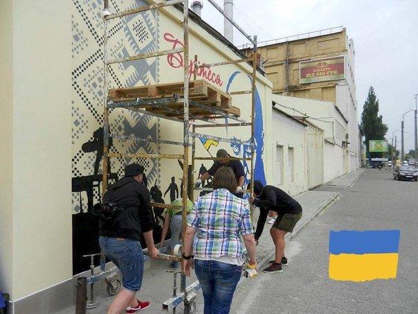 Граффити с изображением Тараса Шевченко закончено и торжественно открыто (ФОТО) (фото) - фото 1