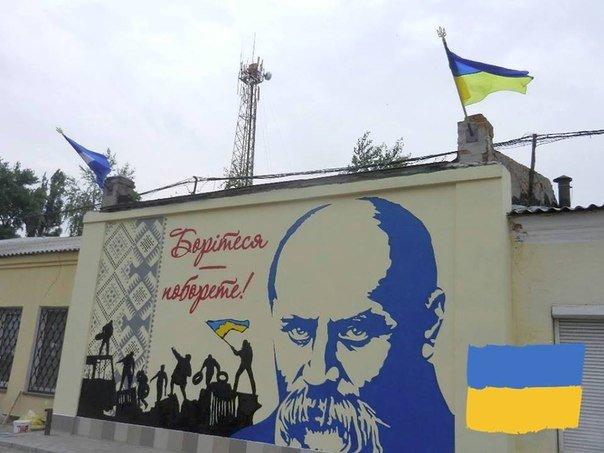 Граффити с изображением Тараса Шевченко закончено и торжественно открыто (ФОТО), фото-3