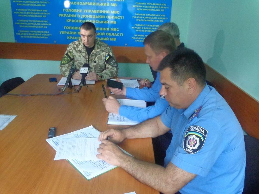 Начальник Красноармейского ГО милиции: «Мы готовы к любому развитию событий» (фото) - фото 1