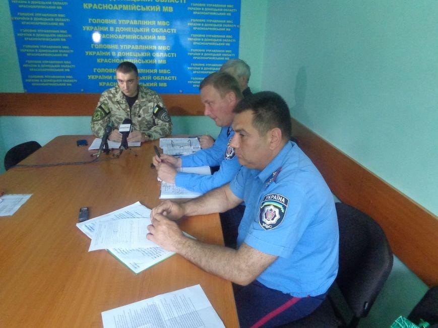 Начальник Красноармейского ГО милиции: «Мы готовы к любому развитию событий» (фото) - фото 2