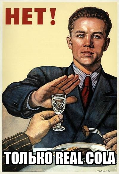 «Real Cola», гром - не гром и хорошо работать, если есть зарплата, - над чем смеялись макеевчане на этой неделе (фото) - фото 11