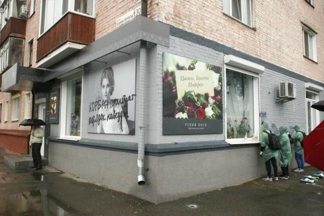Геннадий Корбан: «Обрисованные по всему городу фасады магазинов - дело рук моих политических конкурентов», фото-4