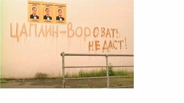 Константин Цховребашвили: «До конца года люстрация толерантная, дальше будем действовать куда решительнее» (фото) - фото 1