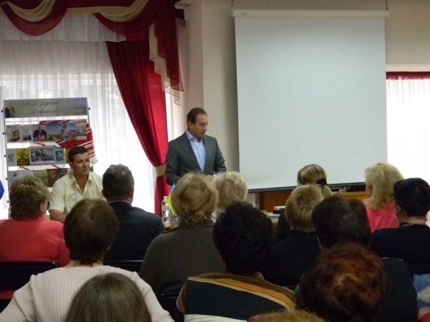Херсонцы встретились с Николаем Томенко (фото) (фото) - фото 1