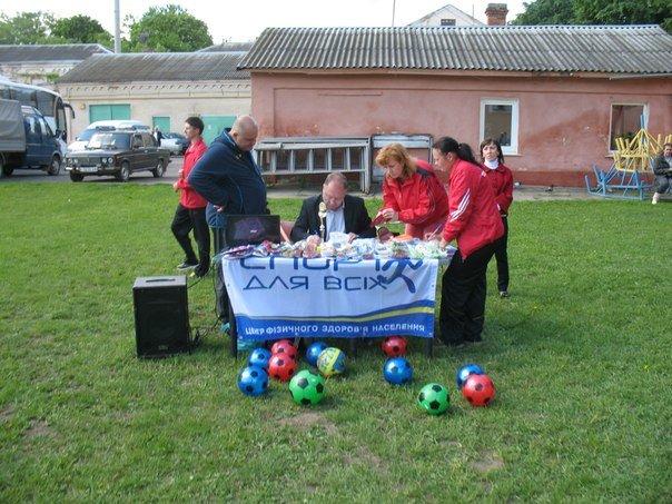 Спортивні змагання для малечі до Дня захисту дітей (фото) - фото 2
