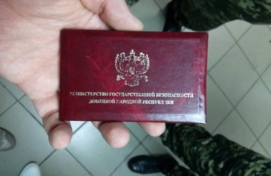 Харьковская СБУ задержала охранника главарей «ДНР», когда тот пытался бежать в Россию (ФОТО) (фото) - фото 1