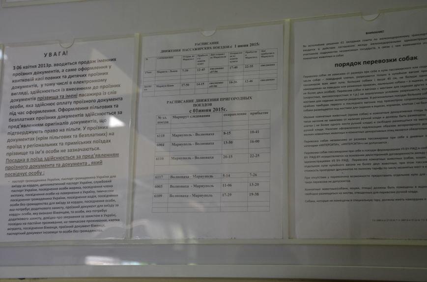 В Мариуполе нардеп Тарута проверил железнодорожный вокзал (ФОТО), фото-18