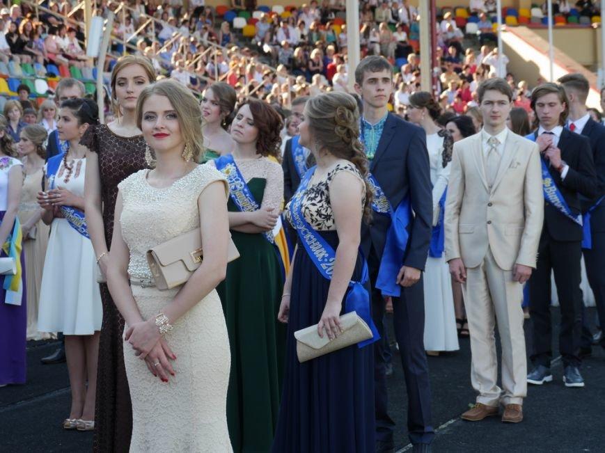 Модні сукні, золоті медалі, море емоцій – як у Тернополі пройшов «Випускник 2015»  (ФОТО) (фото) - фото 2