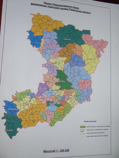 На Рівненщині  створять 45 потужних об'єднаних громад (+проект) (фото) - фото 1