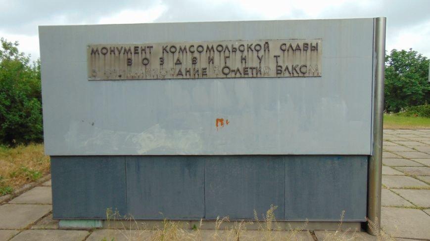 Патриотическое хулиганство принудило подремонтировать памятник героям прошлых поколений (ФОТО) (фото) - фото 2