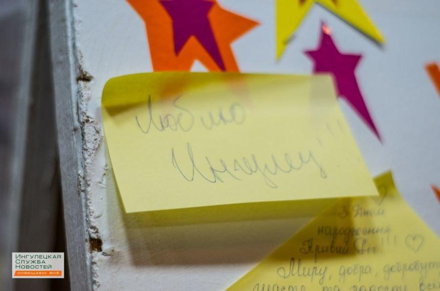 На Ингульце отпраздновали День рождения Кривого Рога (ФОТО) (фото) - фото 1