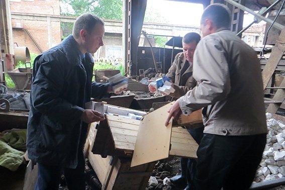 Прикарпатські правоохоронці знищили 32 одиниці зброї (ФОТО) (фото) - фото 3