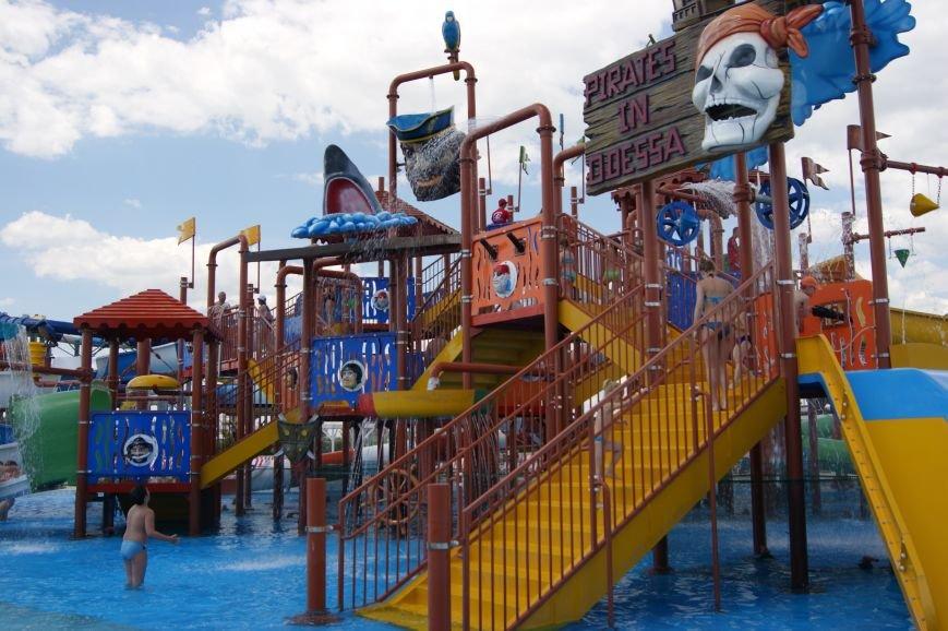 В одесском аквапарке сегодня будет масштабный детский праздник (ФОТО) (фото) - фото 1