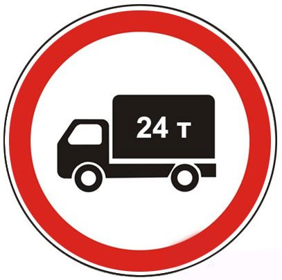 24_tons_of_road_sign (1)