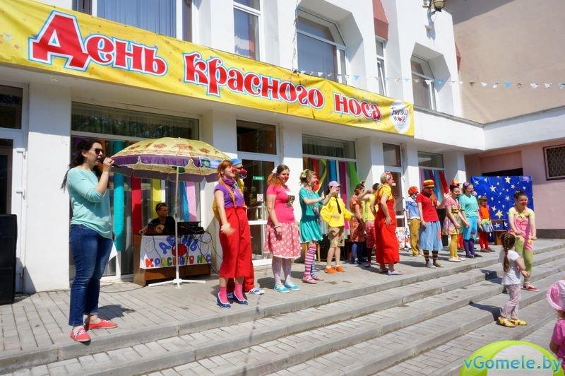 В Гомеле прошёл день красного носа (фото, видео), фото-1