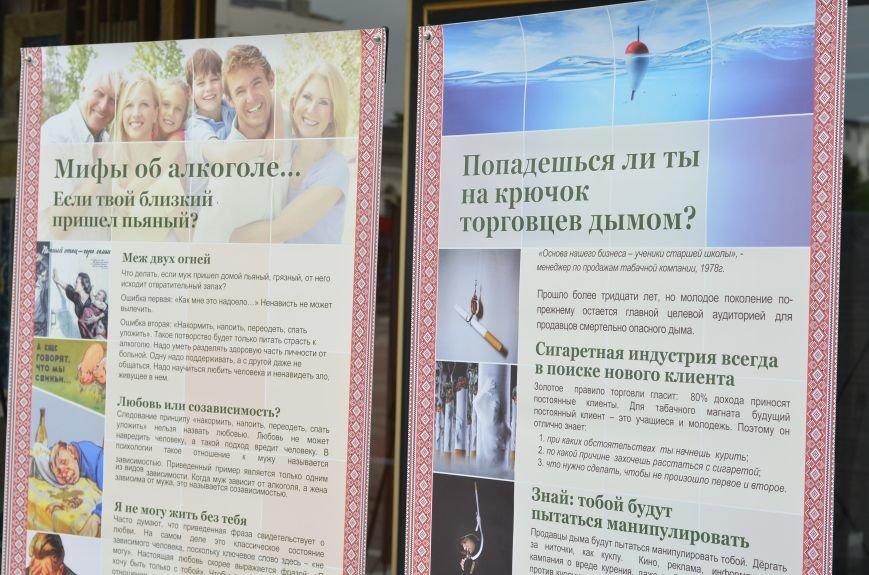 В центре Симферополя будут благодарить родителей за жизнь, зажгут лампады в память о не родившихся детях и подарят воздушные шары (ФОТО), фото-3