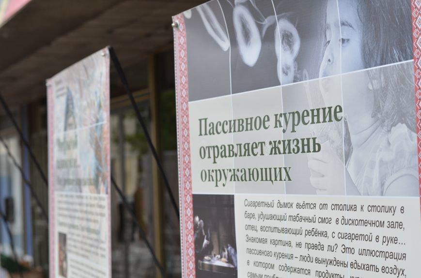 В центре Симферополя будут благодарить родителей за жизнь, зажгут лампады в память о не родившихся детях и подарят воздушные шары (ФОТО), фото-6