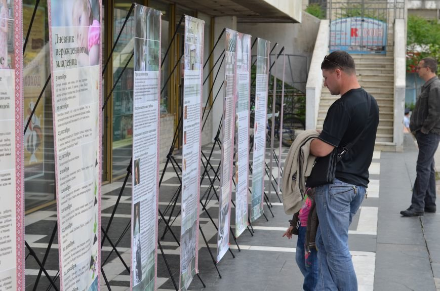 В центре Симферополя будут благодарить родителей за жизнь, зажгут лампады в память о не родившихся детях и подарят воздушные шары (ФОТО), фото-2