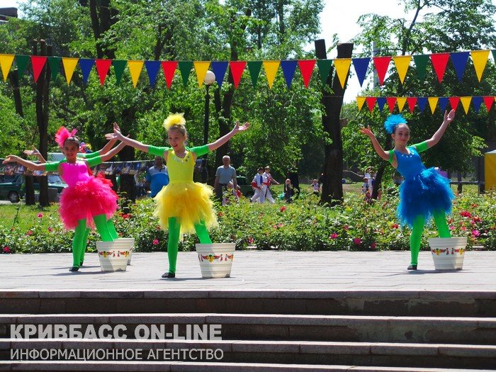 В Кривом Роге отпраздновали День города и День защиты детей (ФОТО) (фото) - фото 1