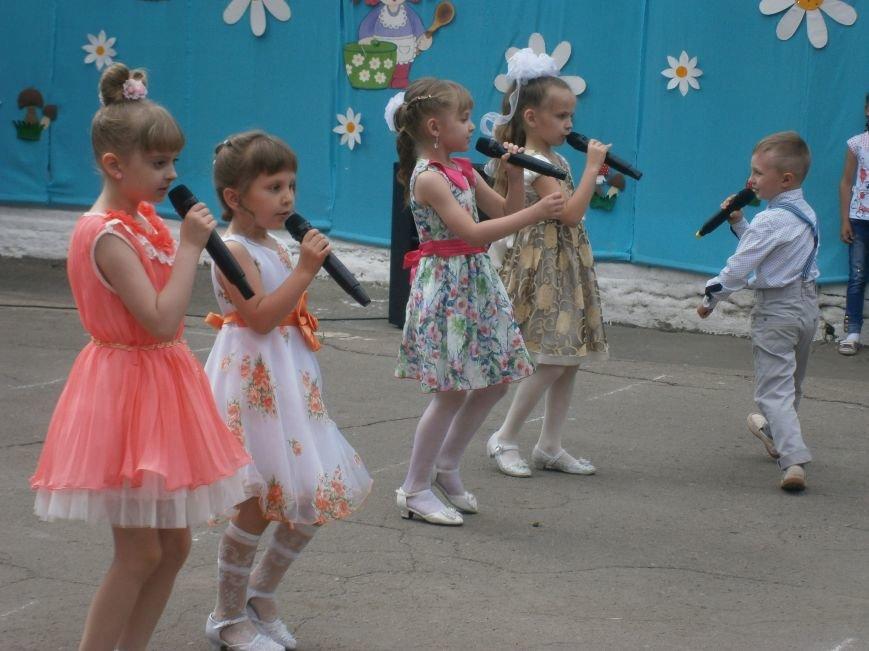Коллектив Димитровской «Бригантины» поздравил детей с 1 июня (фото) - фото 16