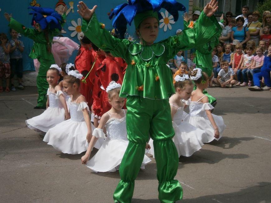 Коллектив Димитровской «Бригантины» поздравил детей с 1 июня (фото) - фото 6