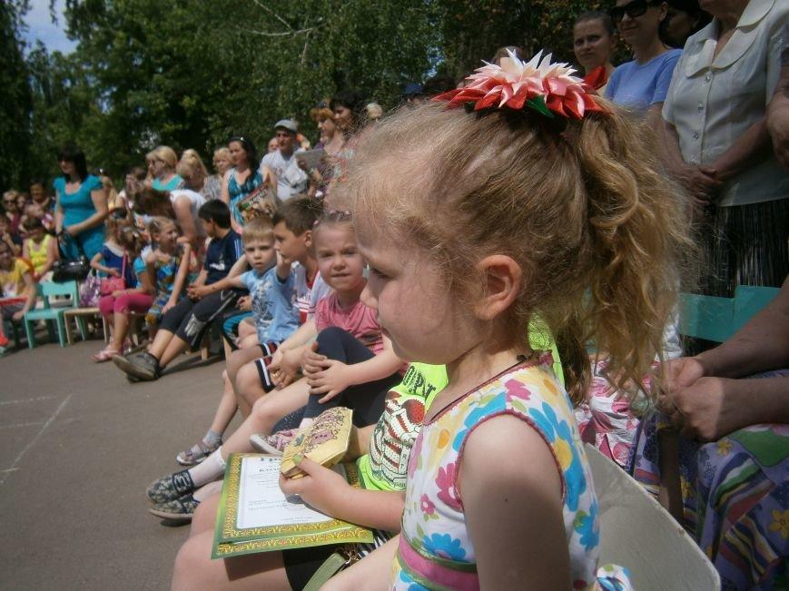 Коллектив Димитровской «Бригантины» поздравил детей с 1 июня (фото) - фото 8